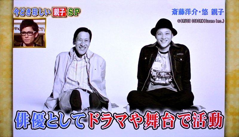 OyakoTV_1