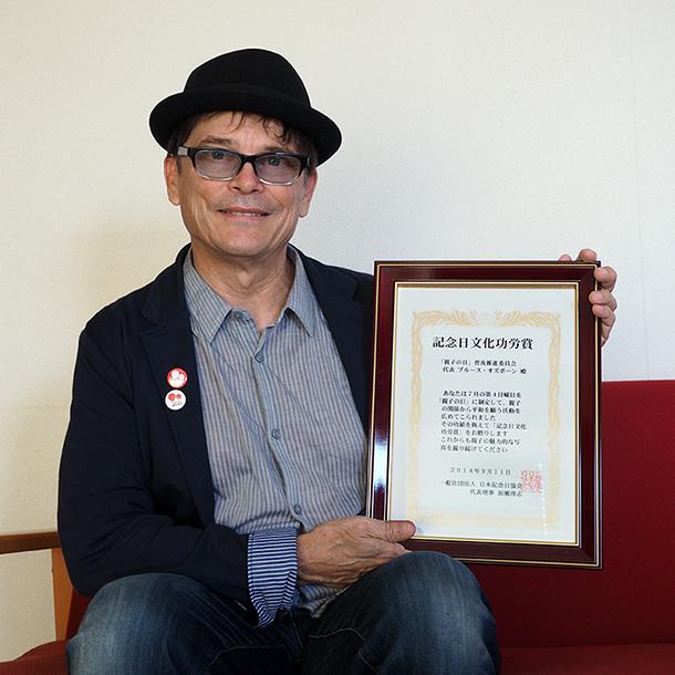 Award_b01