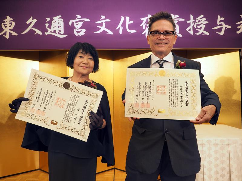 Higashikuninomiya_award