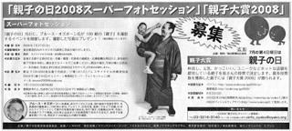 Mainichi089629_2