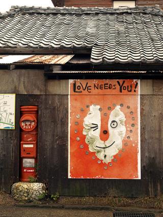 Loveneedsyou_2