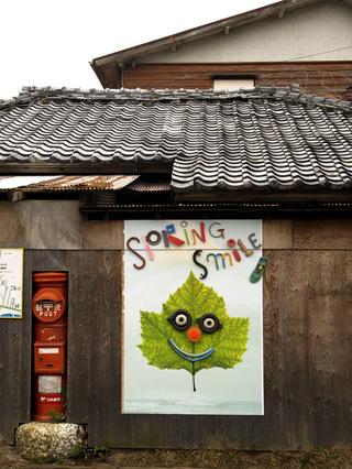 Springsmile_1